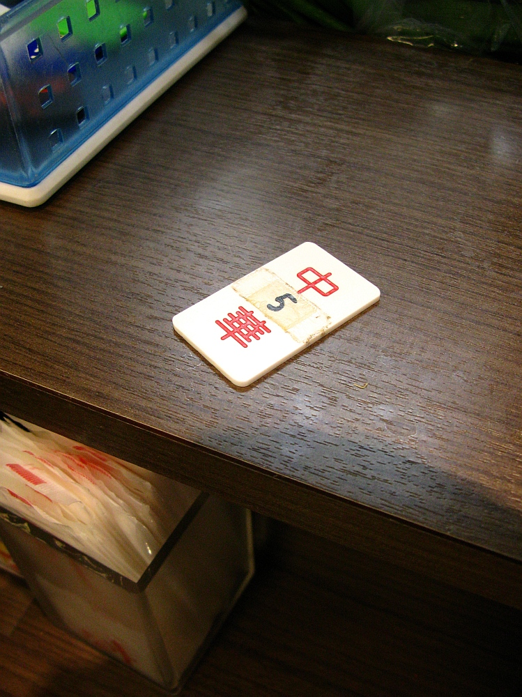 2015_01_18呉駅:ちから- (15)
