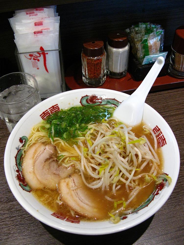 2015_01_18呉駅:ちから- (23)