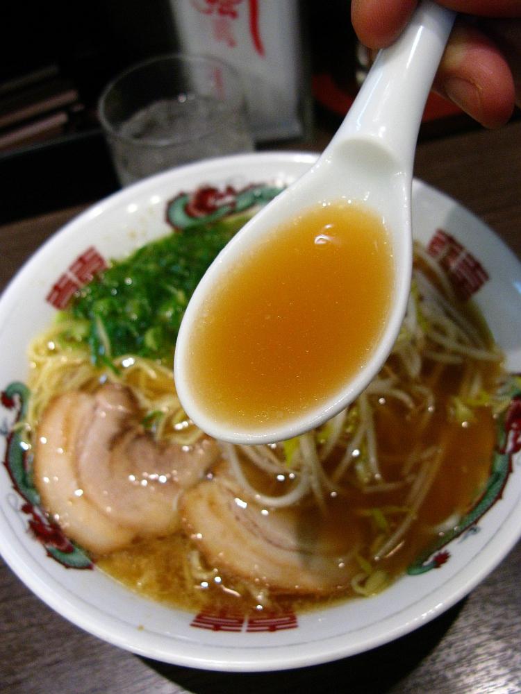 2015_01_18呉駅:ちから- (26)