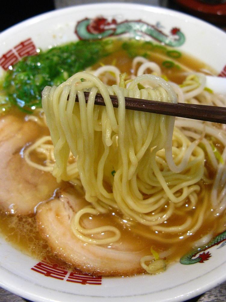 2015_01_18呉駅:ちから- (27)