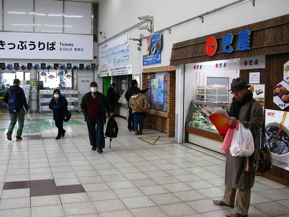 2015_01_18呉駅:巴屋 (9)