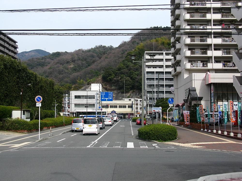 2015_02_21安芸阿賀:きむら寿司 (1)