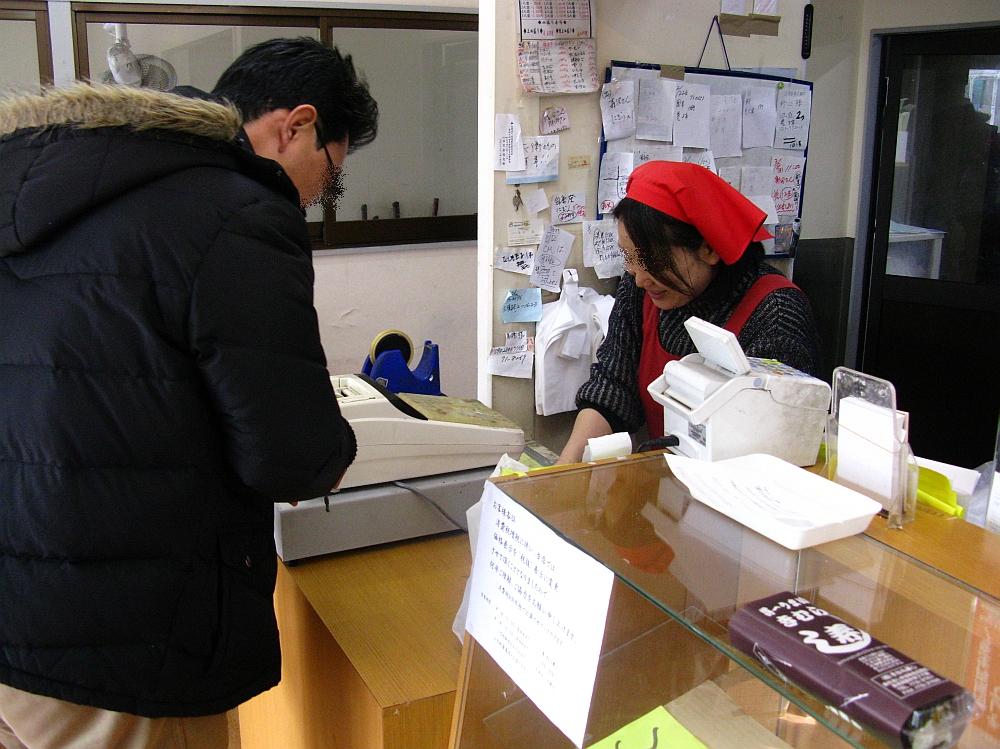 2015_02_21安芸阿賀:きむら寿司 (9)