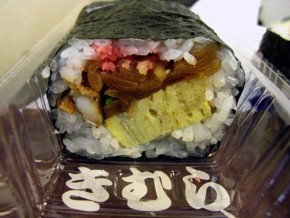 2015_02_21安芸阿賀:きむら寿司- (28)