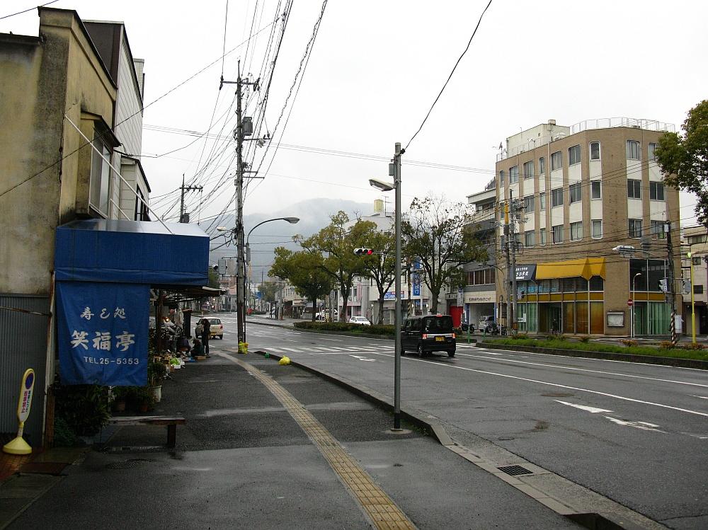 2015_03_07呉:寿司 笑福亭 (4)