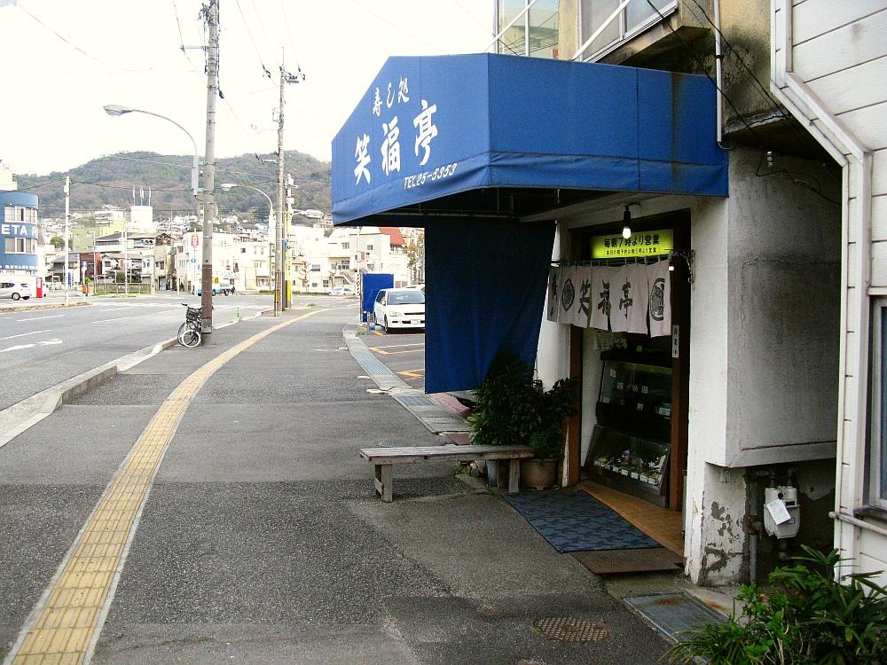 2015_03_27呉: (3)