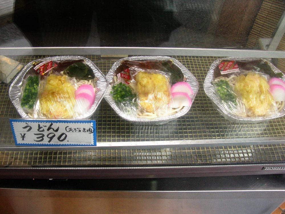 2015_03_07呉:寿司 笑福亭- (13)