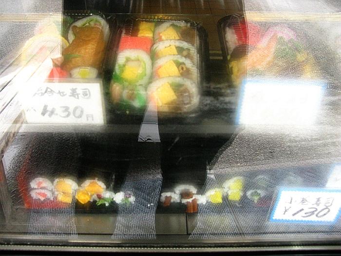2015_03_07呉:寿司 笑福亭- (12)