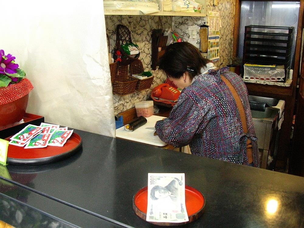 2015_03_07呉:寿司 笑福亭- (15)