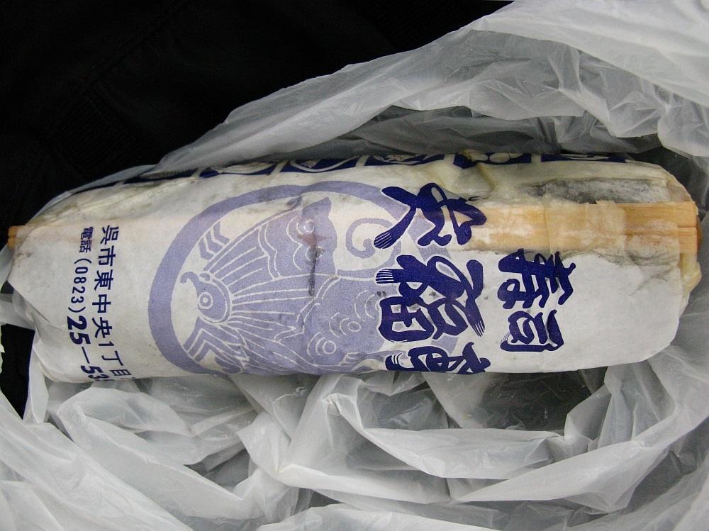 2015_03_07呉:寿司 笑福亭- (18)