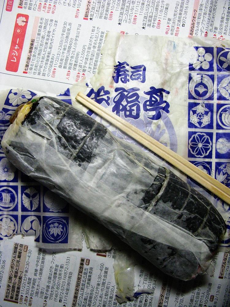 2015_03_07呉:寿司 笑福亭- (20)