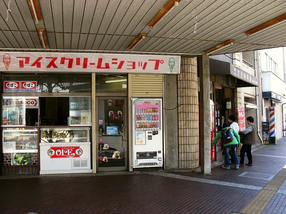 2015_03_28呉:ささき寿司 (5)