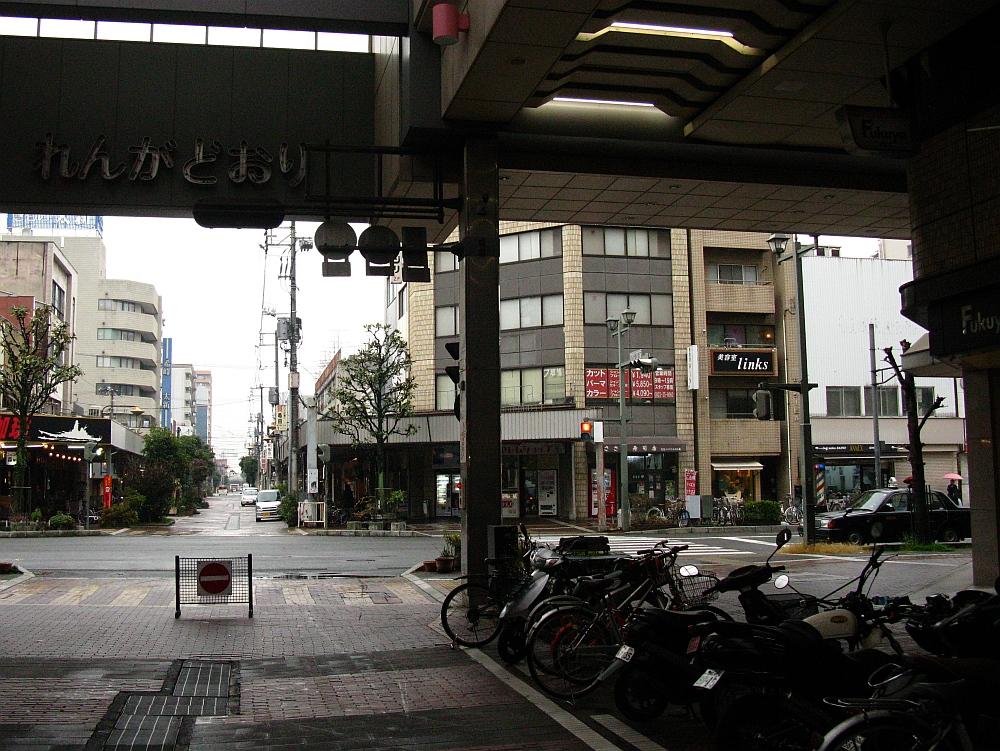 2015_03_07呉: (4)