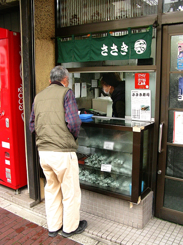 2015_03_07呉: (6)
