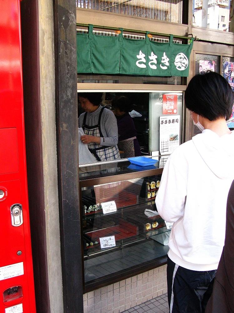 2015_03_28呉:ささき寿司 (7)