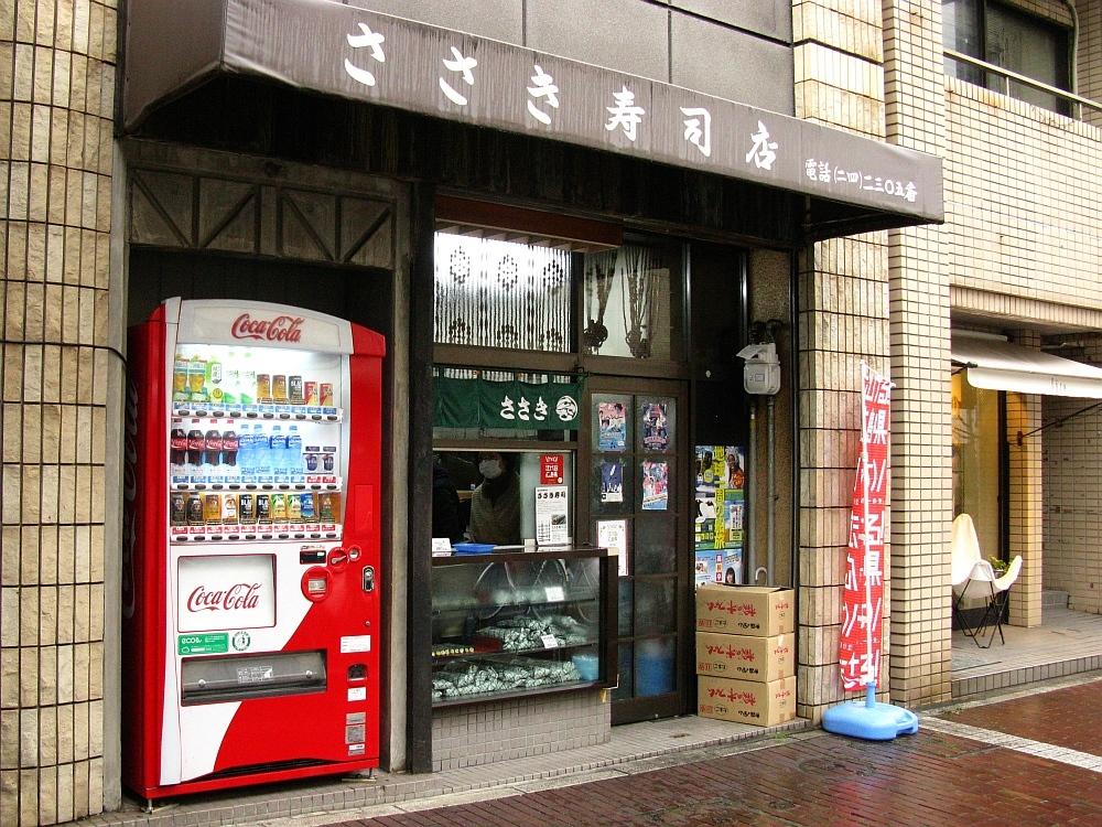 2015_03_07呉: (5)
