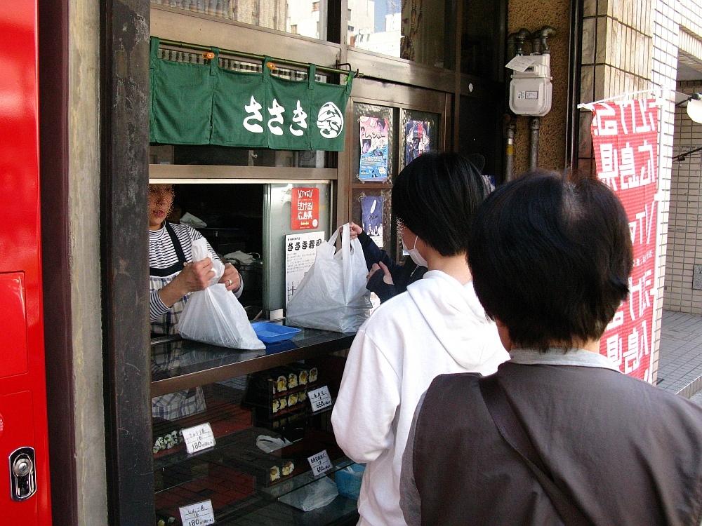 2015_03_28呉:ささき寿司 (8)