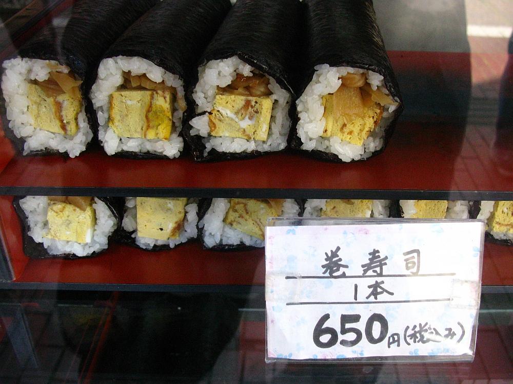 2015_03_28呉:ささき寿司- (13)