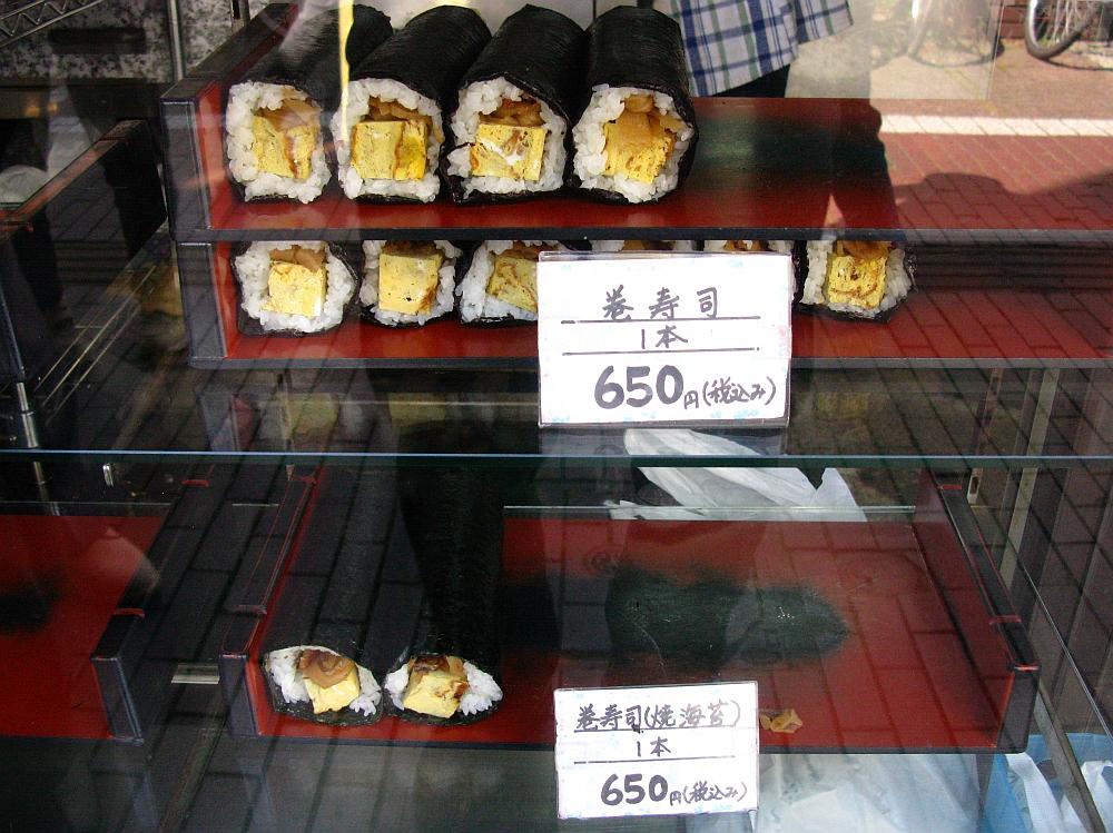 2015_03_28呉:ささき寿司- (14)