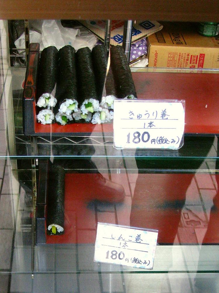 2015_03_28呉:ささき寿司- (12)