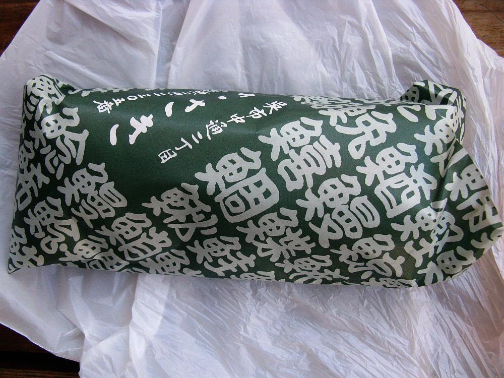 2015_03_28呉:ささき寿司- (18)