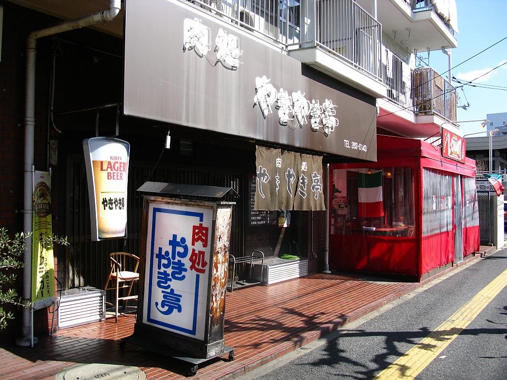 2015_02_20広島:やきやき亭 (5)
