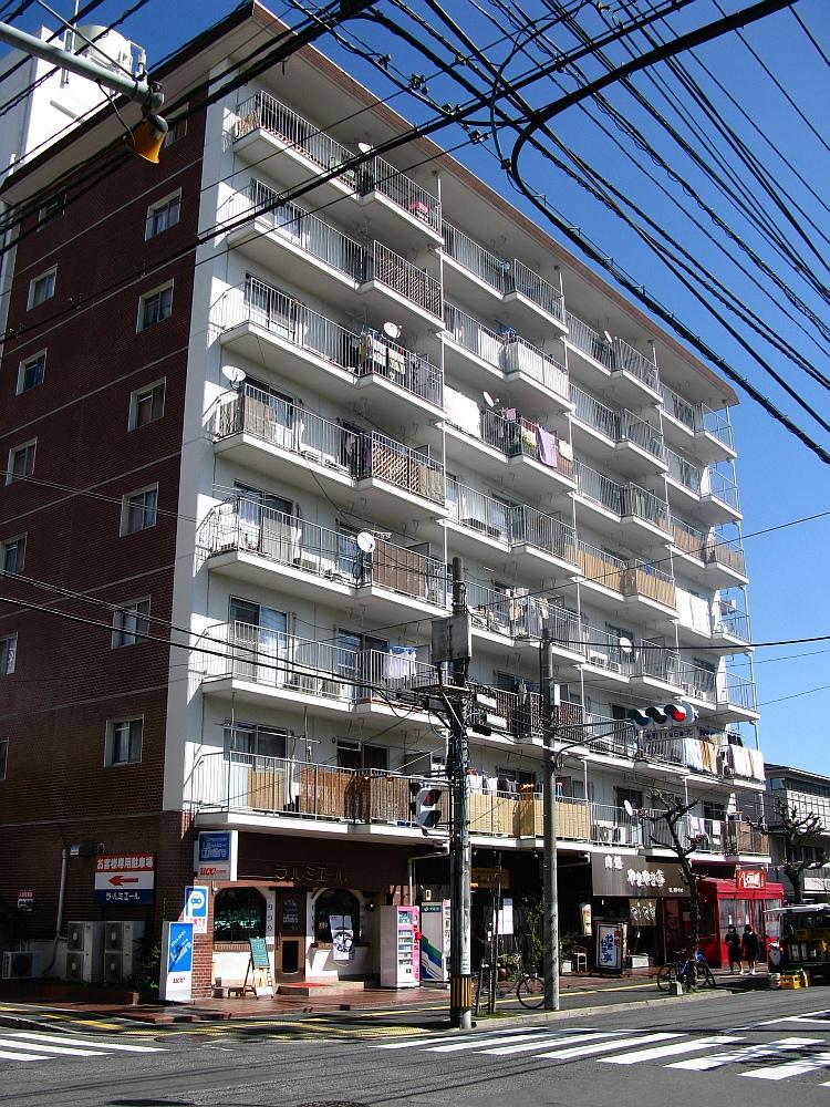 2015_02_20広島:やきやき亭 (2)