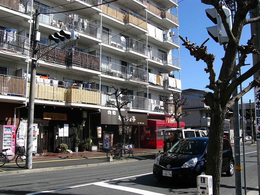 2015_02_20広島:やきやき亭 (3)