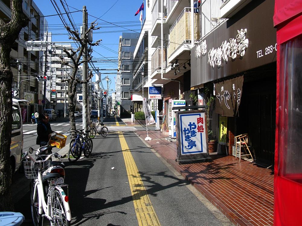 2015_02_20広島:やきやき亭 (9)