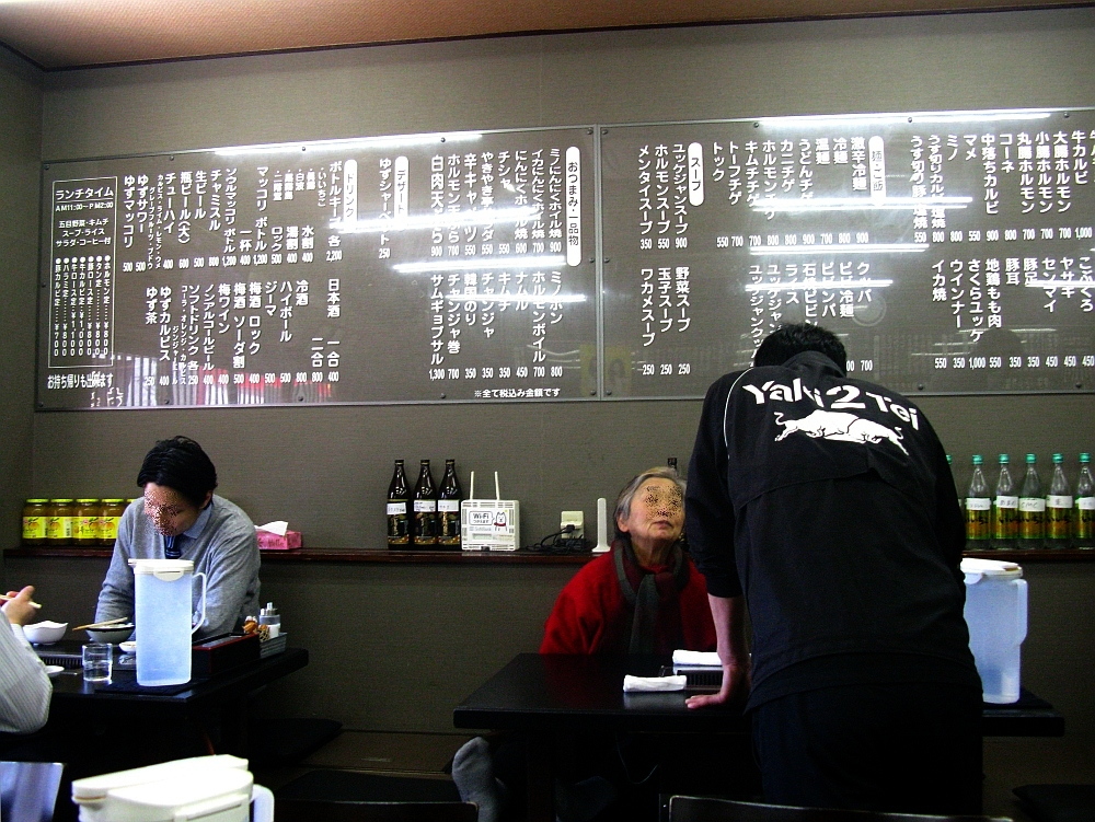 2015_02_20広島:やきやき亭- (15)