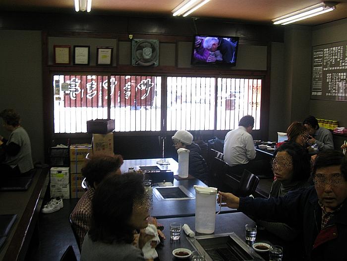 2015_02_20広島:やきやき亭- (18)