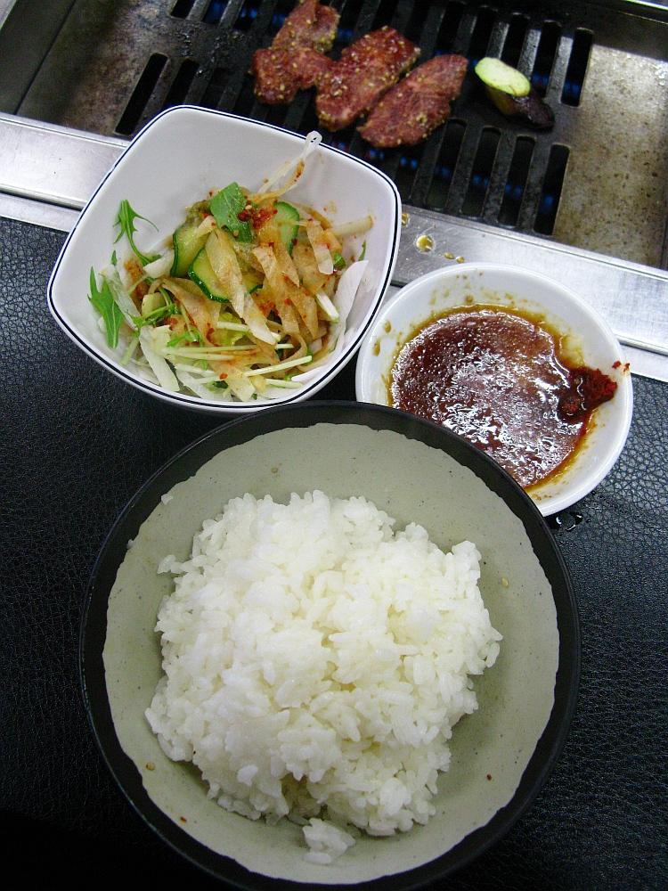 2015_02_20広島:やきやき亭- (33)