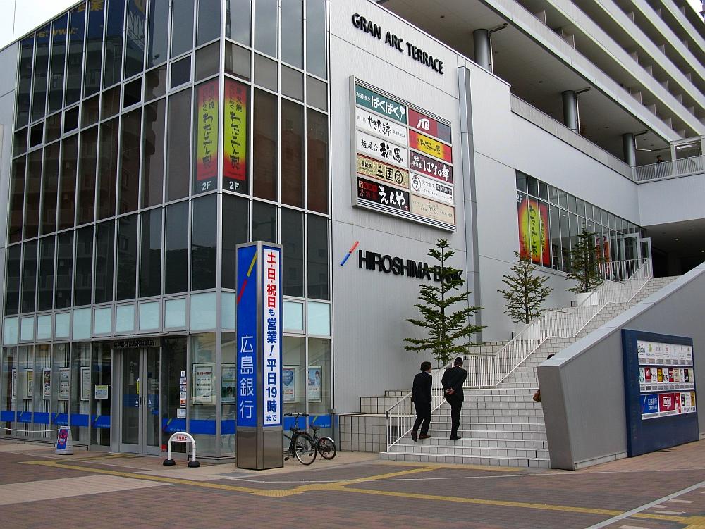2015_03_06広島:やきやき亭グランアークテラス (3)