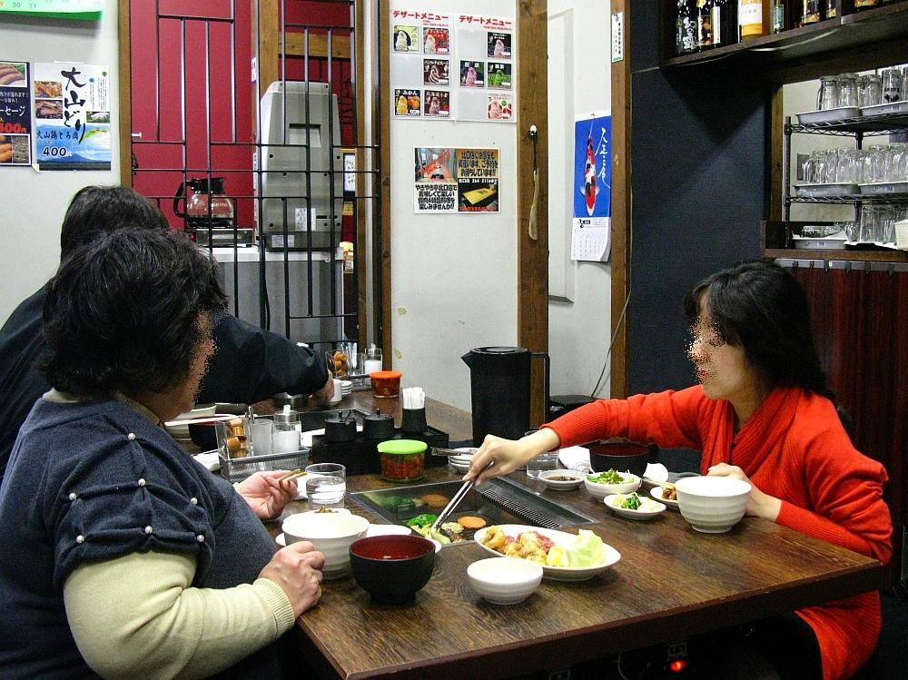 2015_03_06広島:やきやき亭グランアークテラス- (10-)