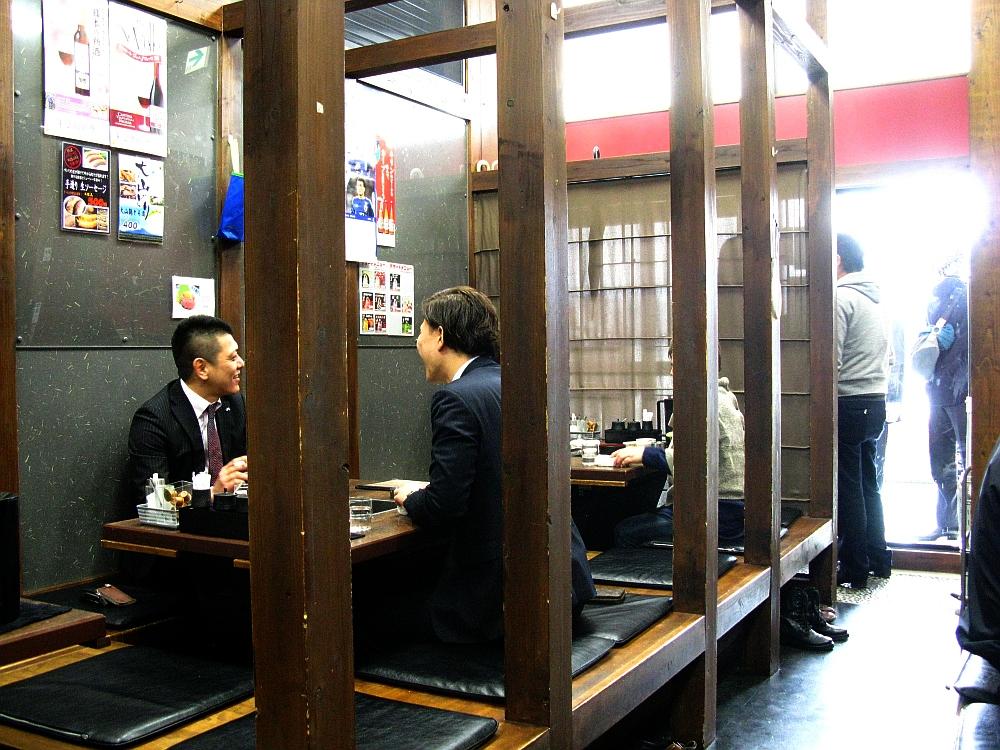 2015_03_06広島:やきやき亭グランアークテラス (9)