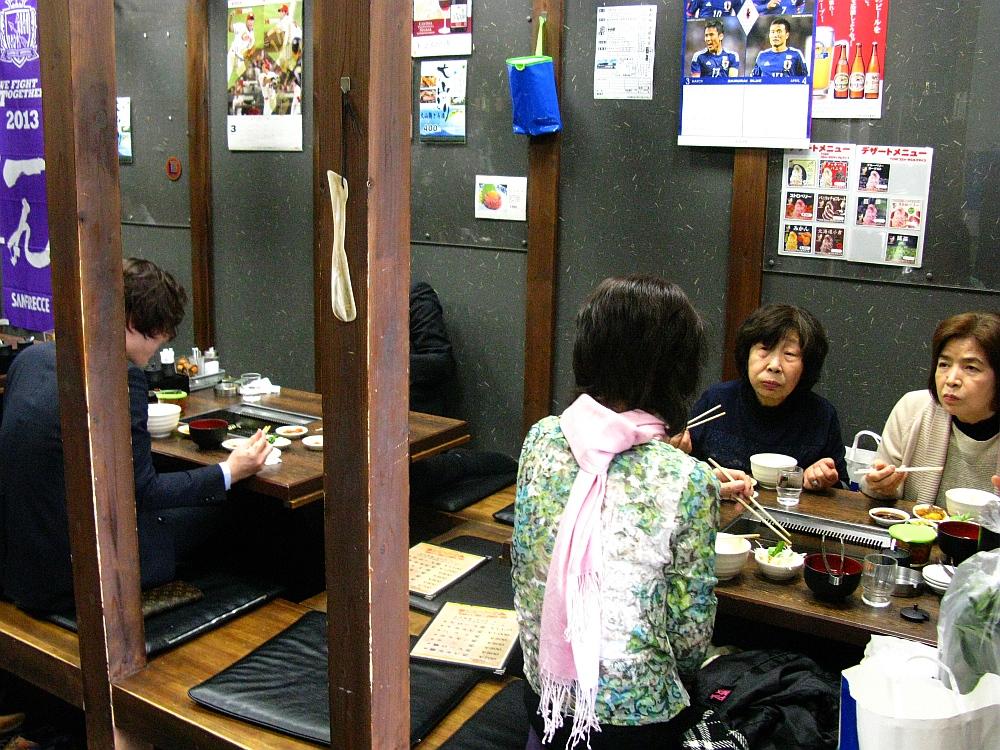 2015_03_06広島:やきやき亭グランアークテラス- (14)