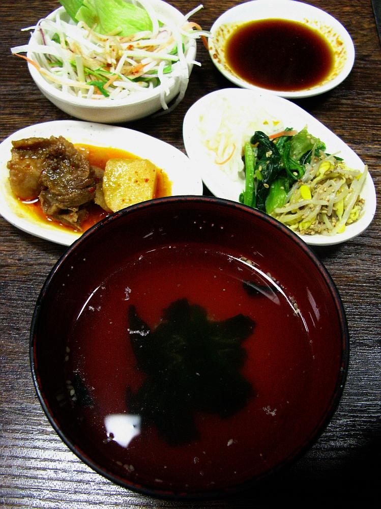 2015_03_06広島:やきやき亭グランアークテラス- (22)