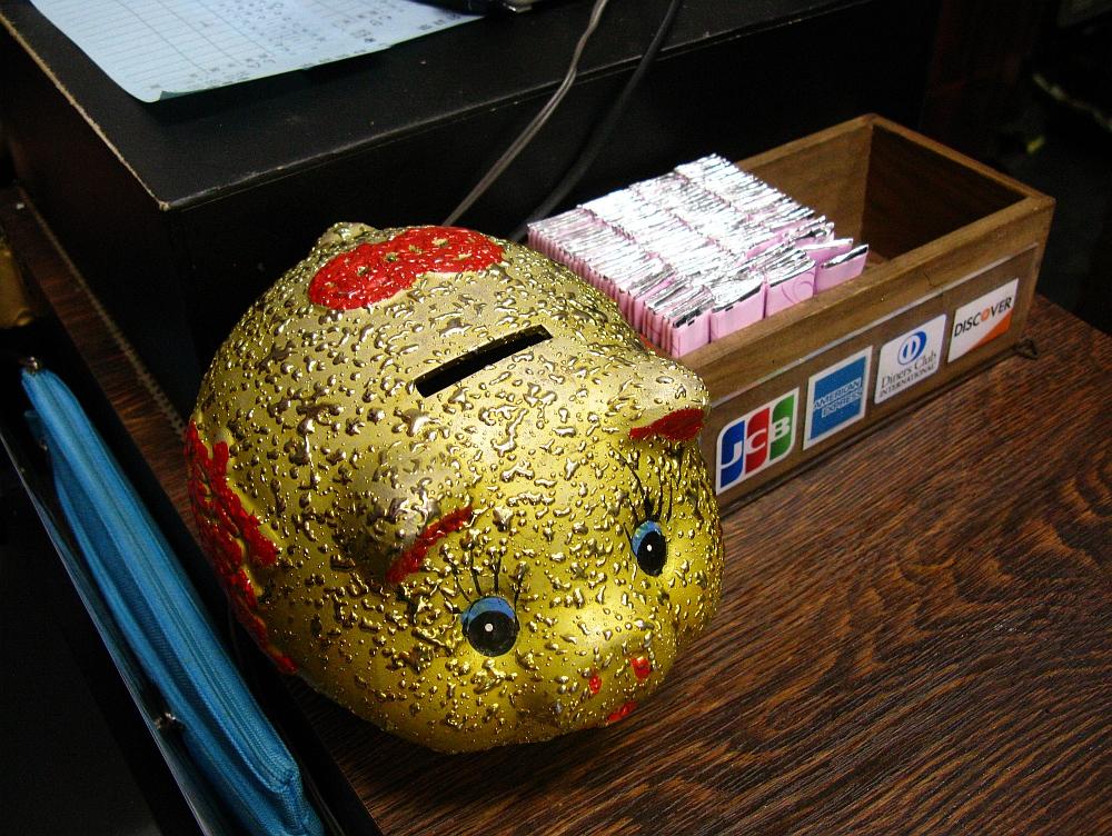 2015_03_06広島:やきやき亭グランアークテラス- (44)