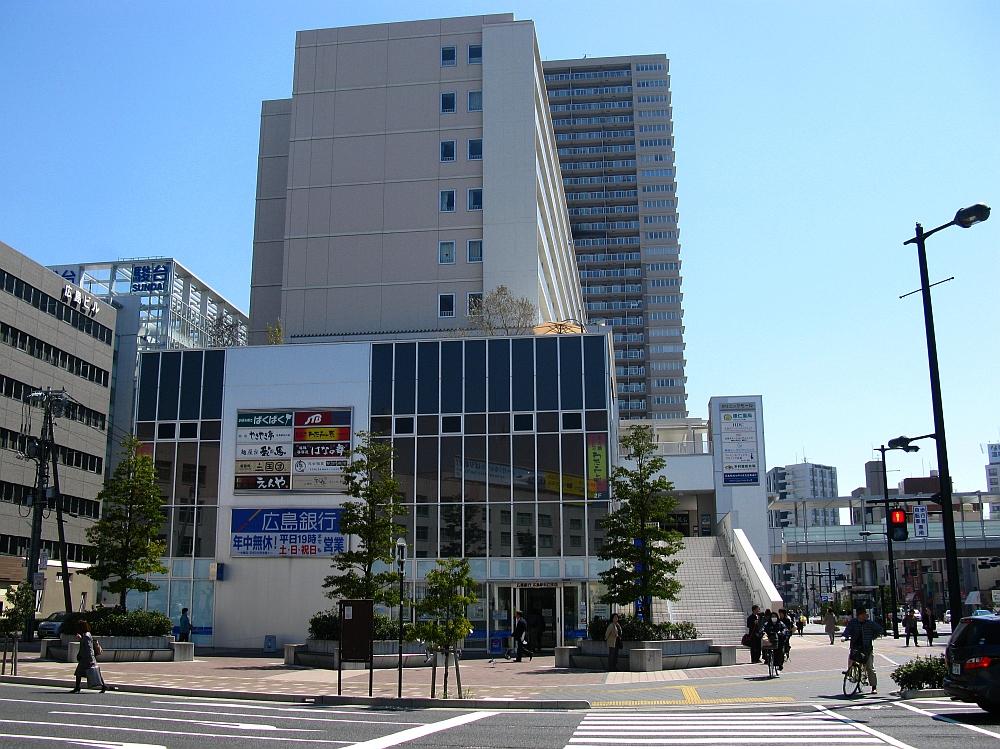 2015_03_27広島:我馬ラーメン (2)