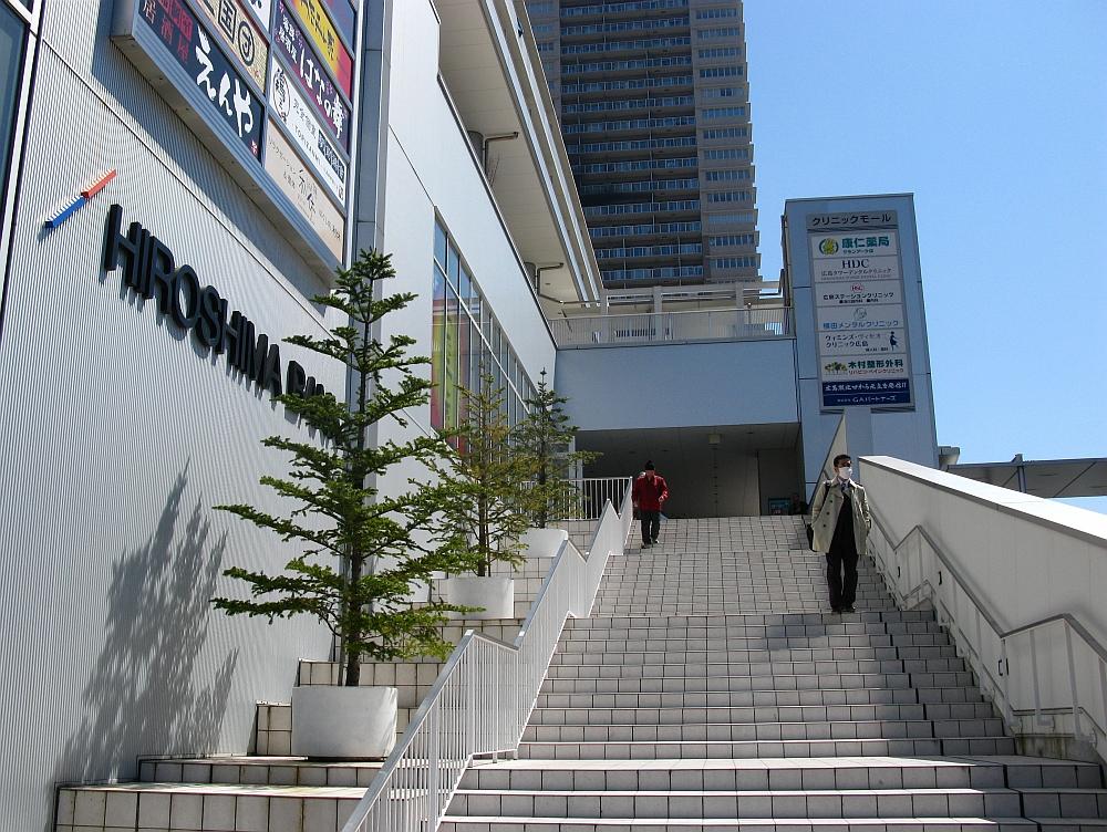 2015_03_27広島:我馬ラーメン (3)