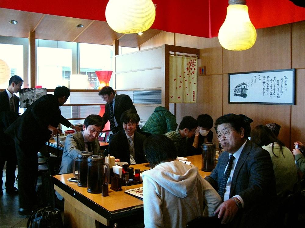 2015_03_27広島:我馬ラーメン- (12)