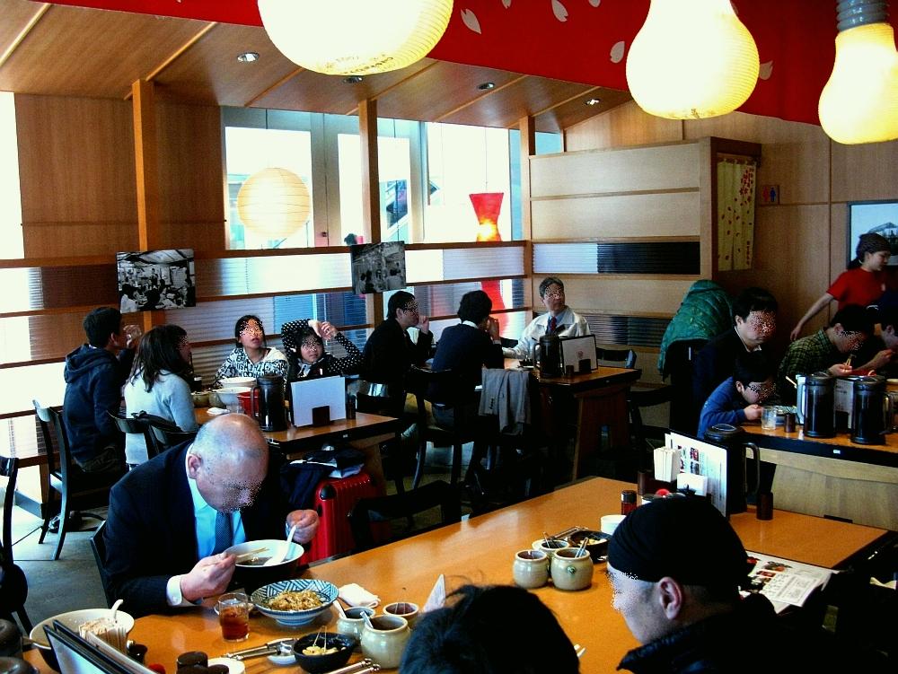 2015_03_27広島:我馬ラーメン- (16)