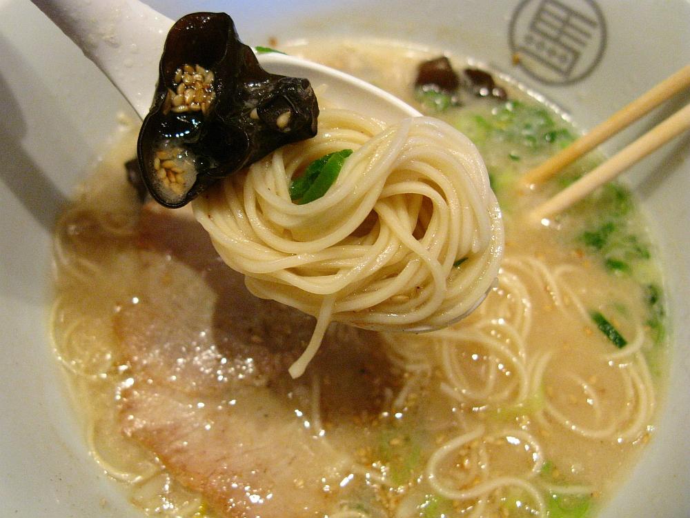 2015_03_27広島:我馬ラーメン- (45)