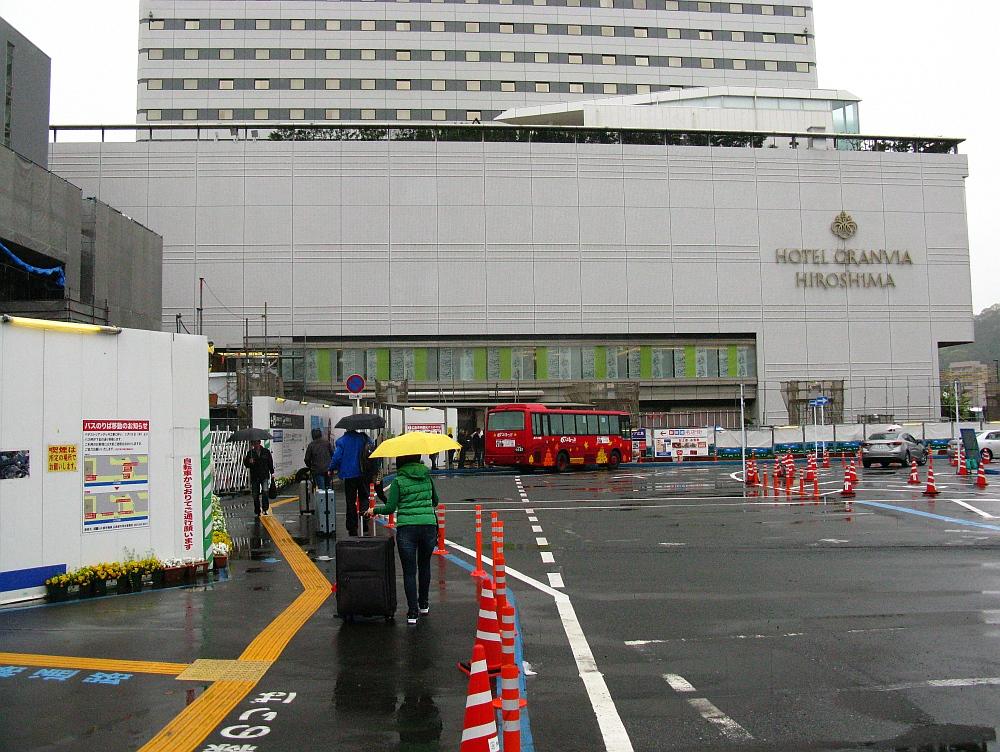 2015_04_06広島:海鮮処 江戸っ子 (1)