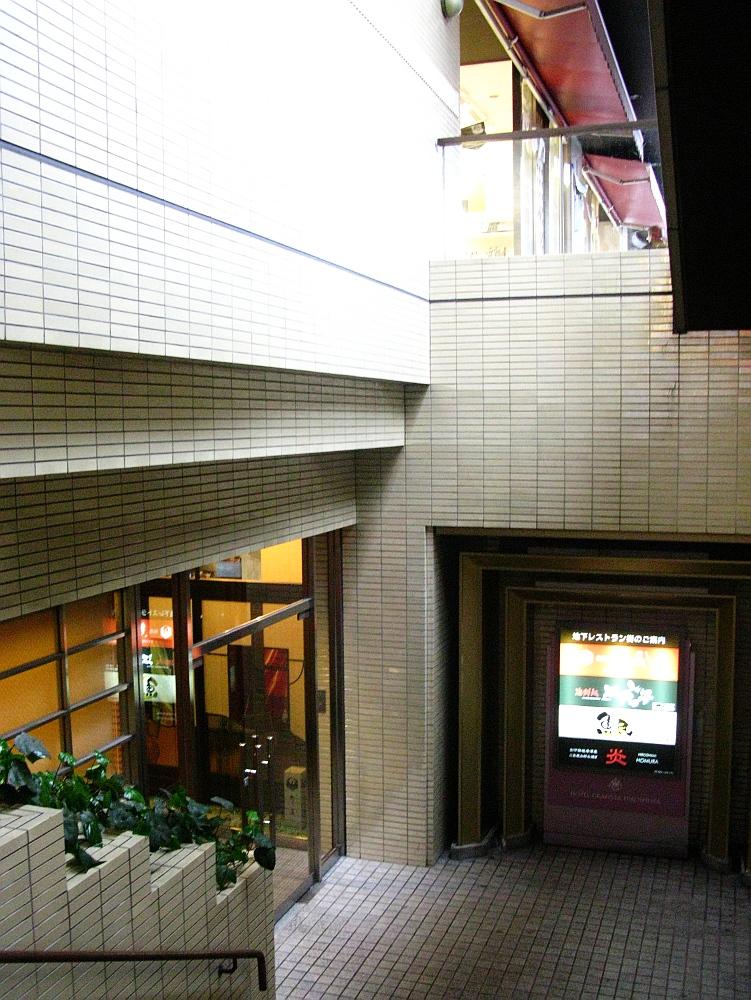 2015_04_06広島:海鮮処 江戸っ子- (13)