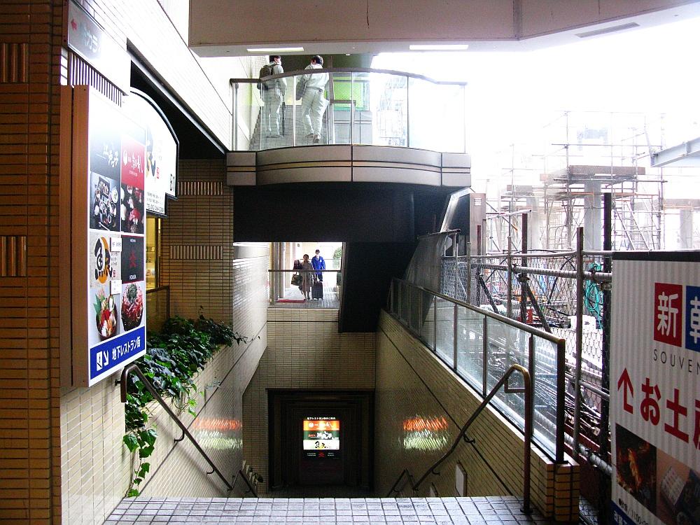 2015_04_06広島:海鮮処 江戸っ子- (14)