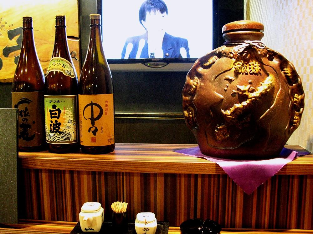 2015_04_06広島:海鮮処 江戸っ子- (23)