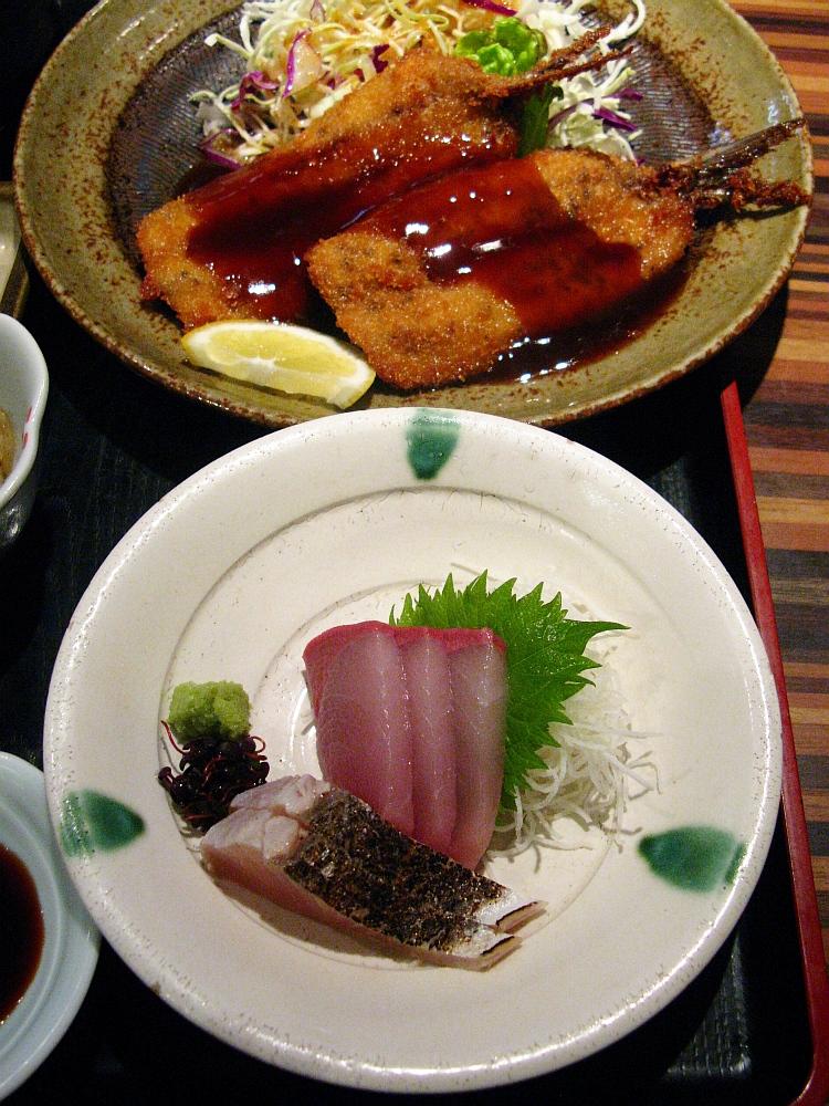 2015_04_06広島:海鮮処 江戸っ子- (30)