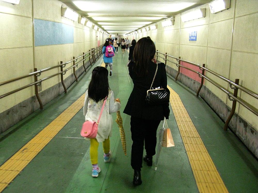 2015_04_06広島:海鮮処 江戸っ子- (47)