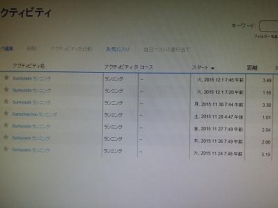 20151201_203203.jpg